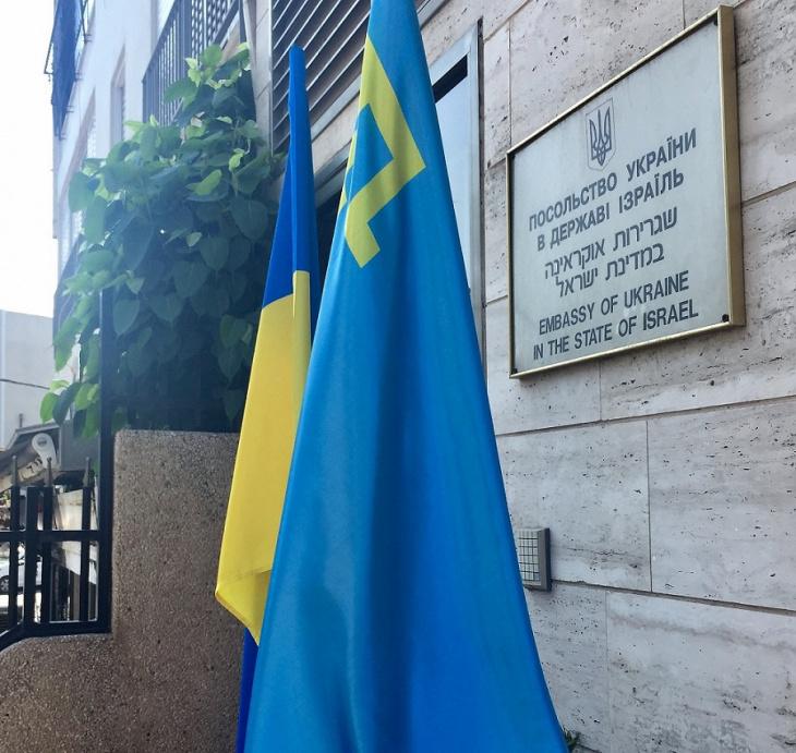 В Посольстві України в Державі Ізраїль вшановують День кримськотатарського  прапора | Посольство України в Державі Ізраїль