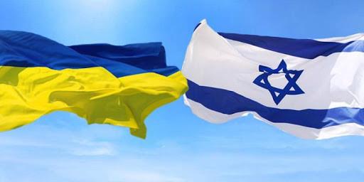 ізраїль - вебінар «цифрова медицина як майбутнє глобальної системи охорони здоров'я. ізраїльські інновації у цифровій медицині»